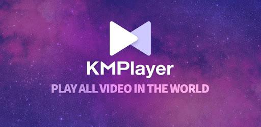 تطبيق KMPlayer لتشغيل برامج الميديا بكافة الصيغ