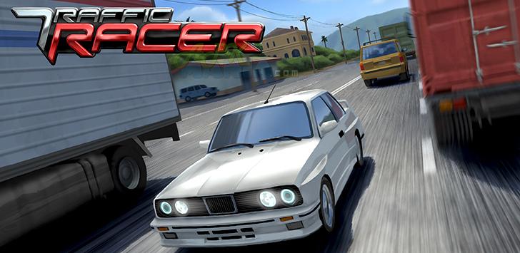 لعبة Traffic Racer